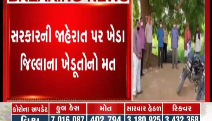 Find out what is the opinion of Kheda farmers on the announcement of the Central Government