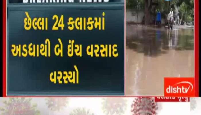Rainfall In Jamnagar And Kutch