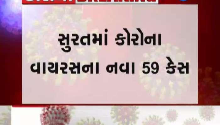 Samachar Gujarat: Important News Of State Jun 09