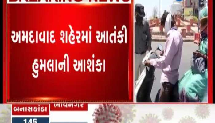 Suspicion Of Terrorist Attack In Ahmedabad