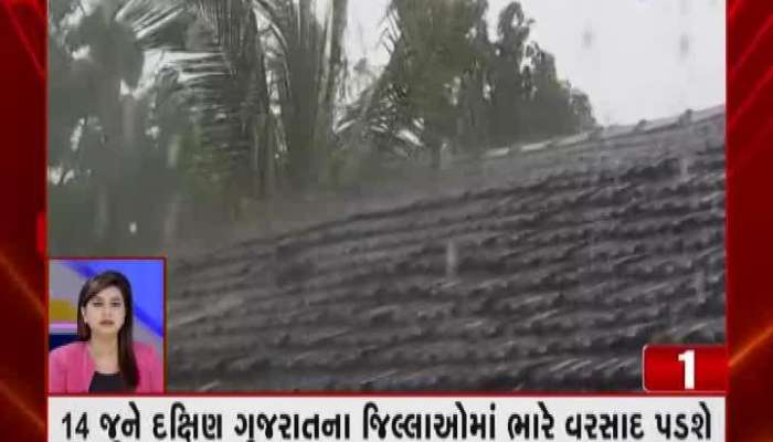 Fatafat Khabar: Heavy Rains Forecast For June 13 And 14 In State