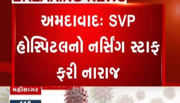 Nursing Staff Of SVP Hospital Again Annoyed
