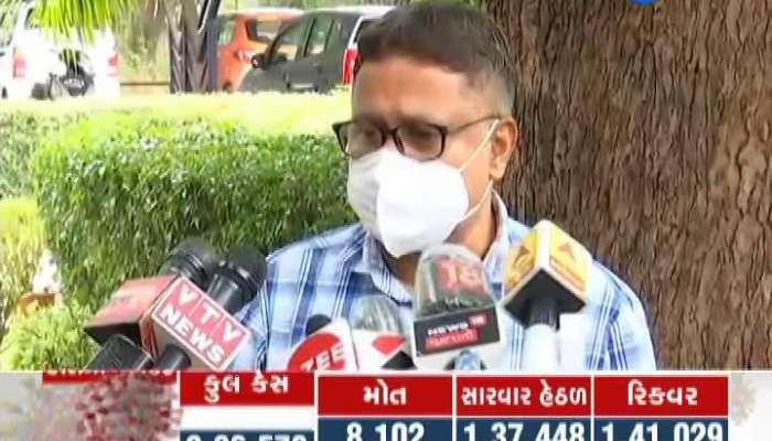 Statement Of Jayant Sarkar, Director Of Meteorological Department Regarding Rain