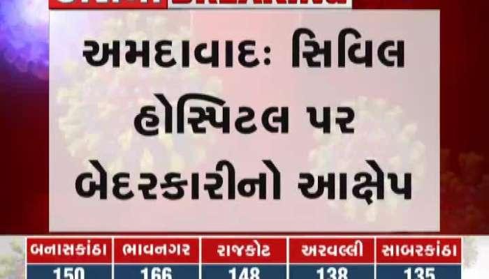 Allegation Of Negligence At Ahmedabad Civil Hospital