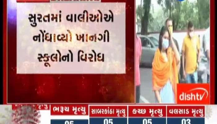 Parents In Surat Protest Against Private School