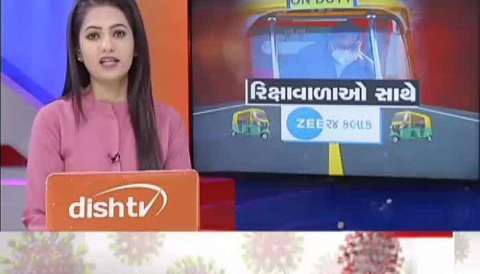 Rickshaw Driver Deprived Of Loan Assistance Of Rs 1 Lakh