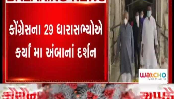 29 Congress MLAs Visit Ambaji Temple