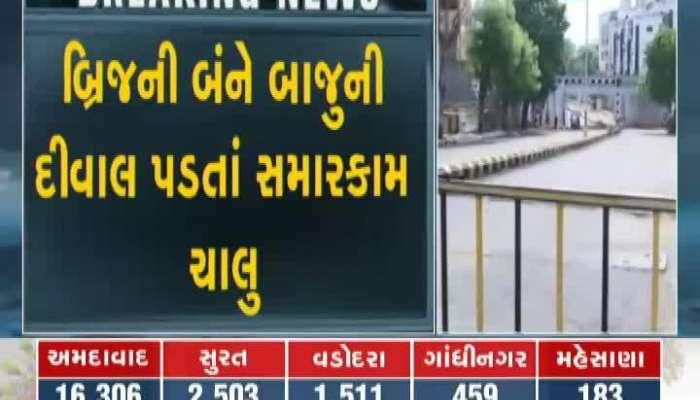 Ahmedabad Mithakhali Under Bridge Closed