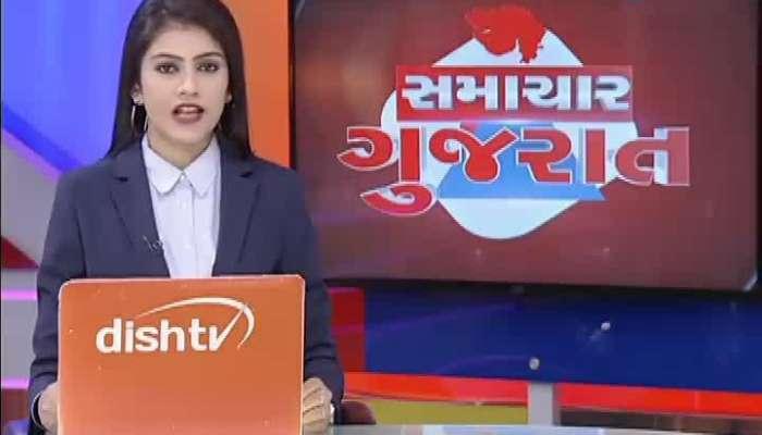 Samachar Gujarat: Important News Of State June 14