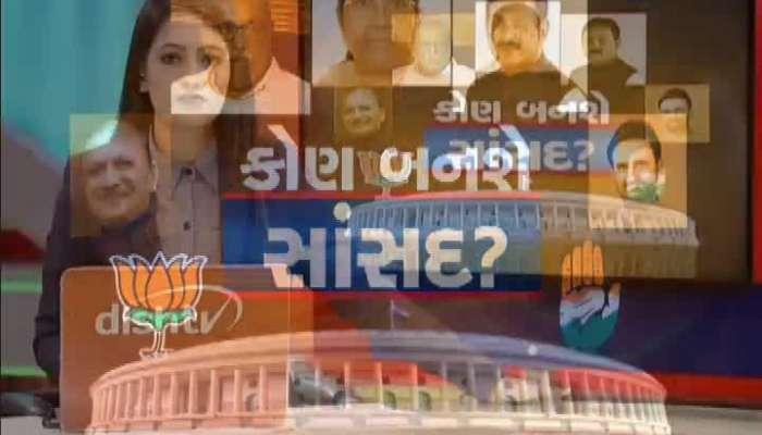 Rajyasabha Election Maha Covrage