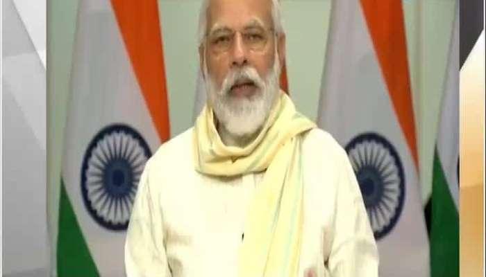 PM Modi Speech On Garib Kalyan Rojgar