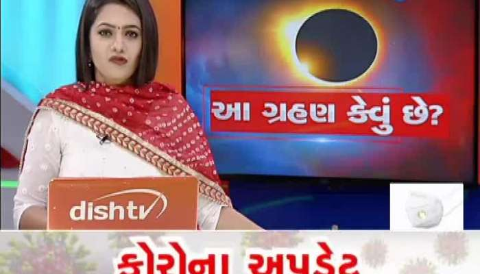Learn about the effects of todays solar eclipse from jyotishasharya