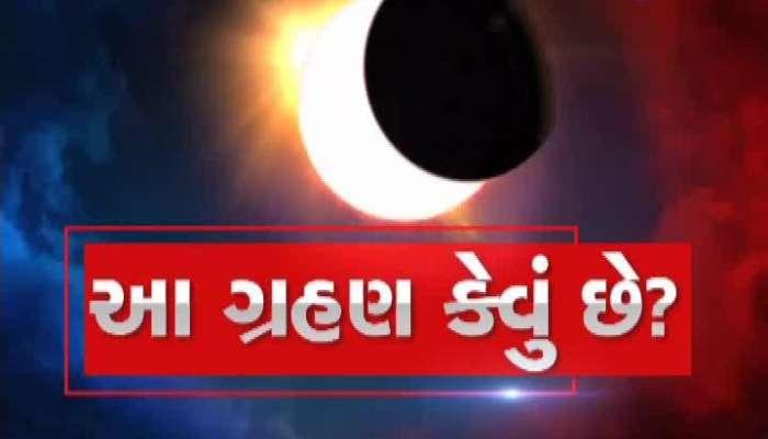 solar eclipse live updates