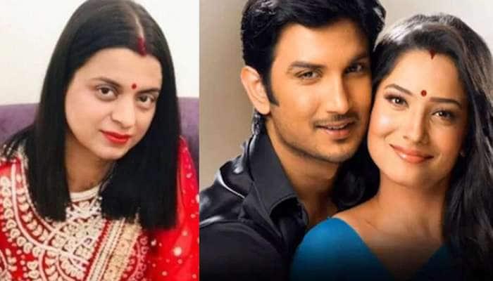 Rangoli Chandelએ જણાવ્યું કેવી રીતે થયું Sushant Singh Rajput અને Ankita Lokhandeનું બ્રેકઅપ