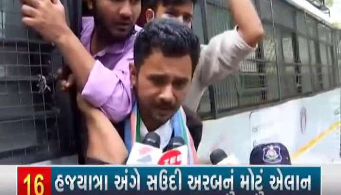 NSUI workers protest for GTU exam cancel, police detained protesters