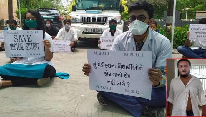 ગુજરાત યુનિવર્સિટી ખાતે NSUIનો હોબાળો, મેડિકલ અને ડેન્ટલની પરીક્ષા રદ્દ કરવા કરી માંગ