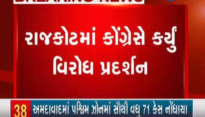 rajkot congress corporators protest in cart for petrol diesel price hike