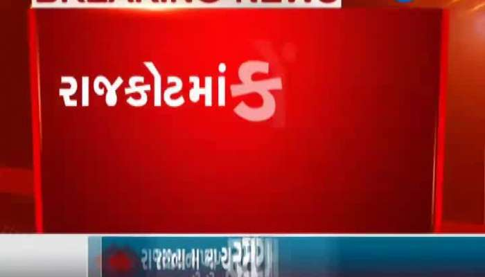 gujarat congress workers protest for price hike in petrol diesel and other things in india