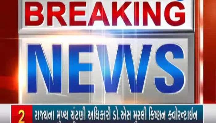 gujarat congress tweet about not organizing rathyatra 2020 in gujarat