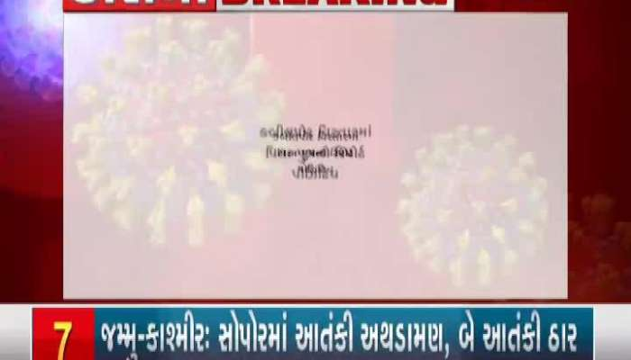 rajkot leaders forget social distancing in ambulance distribution event