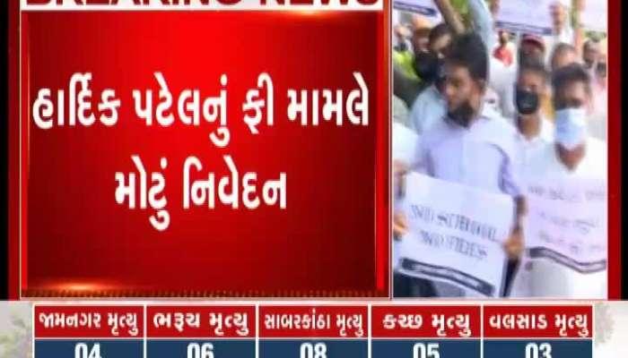 congress leader hardik patel says if congress leaders have schools then reduce fee