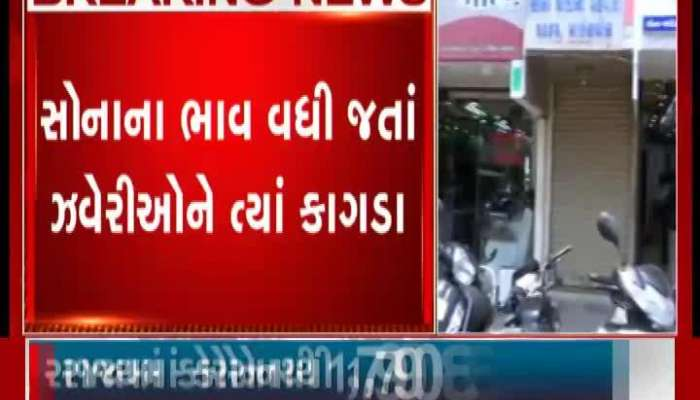 no customers in gold market of ahmedabad since lockdown start, people came to sale gold not for buying