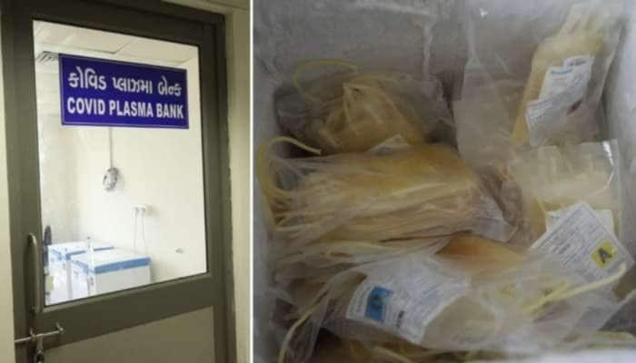 અમદાવાદની સિવિલ હોસ્પિટલમાં દેશની સૌપ્રથમ પ્લાઝમા બેંકની કરાઈ સ્થાપના