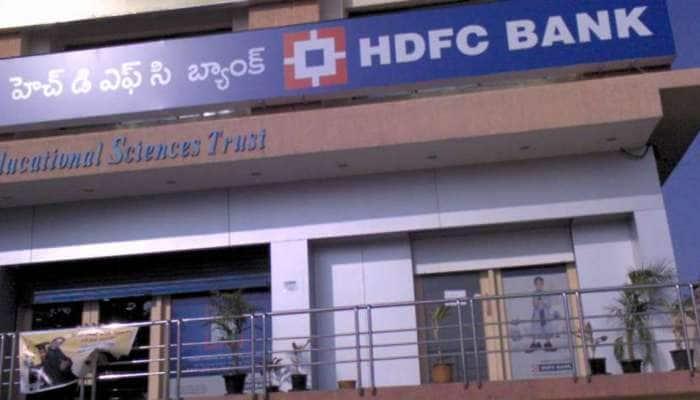 10 સેકન્ડમાં કાર લોન એપ્રૂવ કરશે HDFC બેંક, આ શહેરોમાં મળી રહી છે સુવિધા