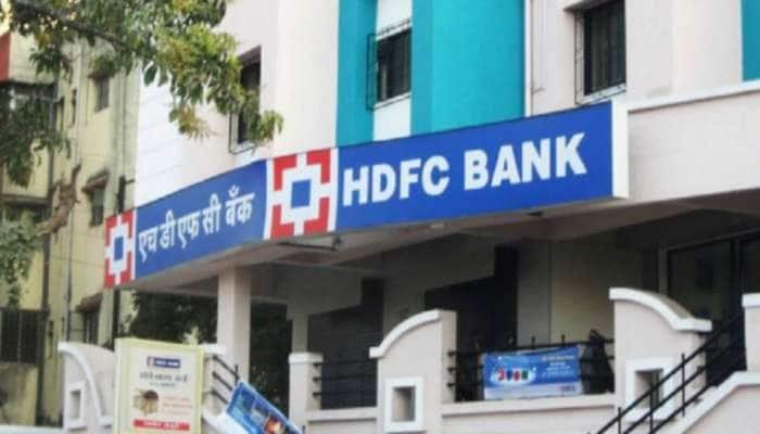 HDFC બેંકે ગ્રાહકોને આપી મોટી રાહત, આટલા ટકા ઘટી જશે લોનનો વ્યાજ દર