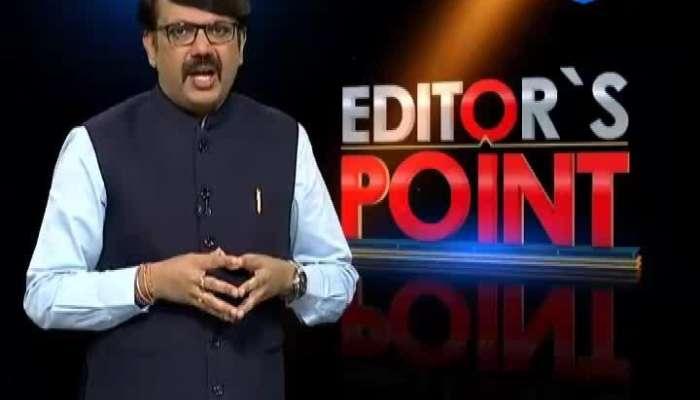 editors opint 7 july