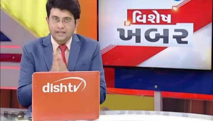 news vishesh