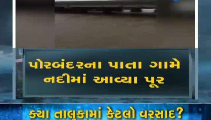 Porbandar: Floods in Madhumati river