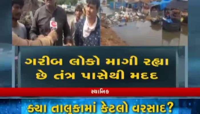 Dwarka Villages overflowed With Rain Water