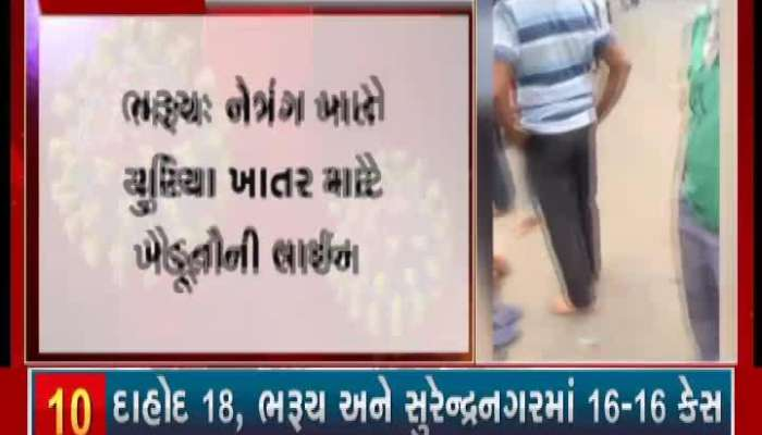 Bharuch: Farmers lined up for four hours to get urea fertilizer