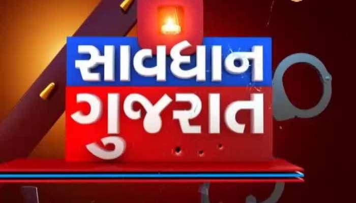 Watch crime news of gujarat