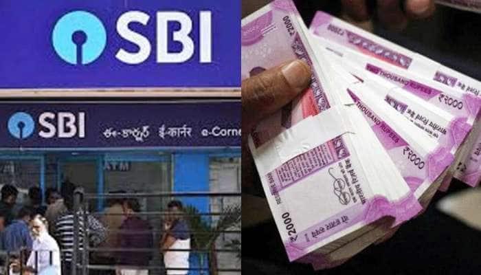 SBI ખાતાધારકો થઇ જાય એલર્ટ, તમારા બેંક એકાઉન્ટમાં થઇ શકે છે નવી રીતે સેંધમારી