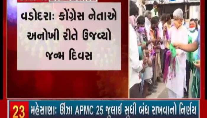 Vadodara: Congress leader distributes free masks on his birthday