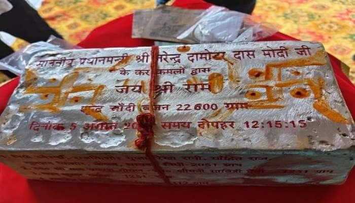 રામ મંદિર નિર્માણના પાયામાં રાખવામાં આવશે ચાંદીની ઇંટ, સામે આવી પ્રથમ તસવીર