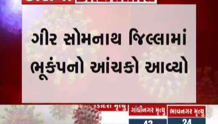 earthquake effect felt in Gir Somnath