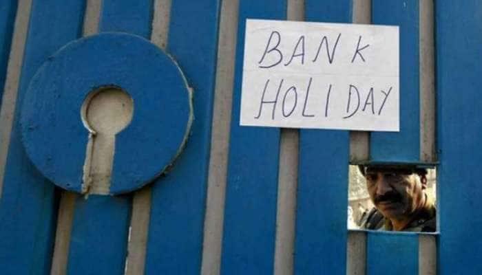 August માં આવી રહી છે બેંકોની લાંબીલચક રજાઓ, 16 દિવસ બંધ રહેશે Bank