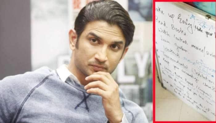 29 જૂનથી હતું Sushant Singhનું આ નવું પ્લાનિંગ, જાણો શું-શું કરવા ઇચ્છતો હતો