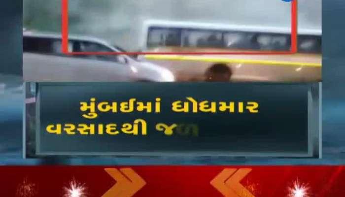 Mumbai rain live updates: Heavy showers hit rail, road traffic in city and suburbs