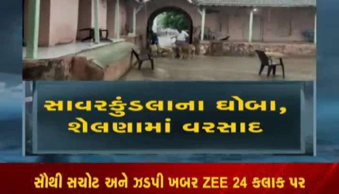 rain's entry in many districts of Saurashtra