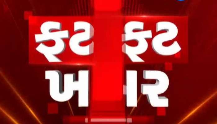 Watch Latest Speed News in just one click
