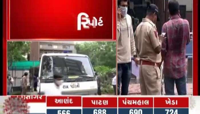 Sangeeta Singh's Silence On Fire In Ahmedabad Shrey Hospital