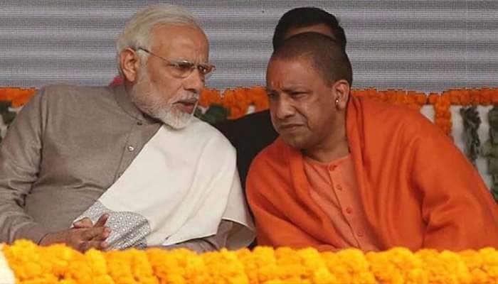 Fact Check: PM મોદીએ રામ મંદિરના જલદી નિર્માણ માટે CM યોગીને મોકલ્યા 50 કરોડ રૂપિયા?