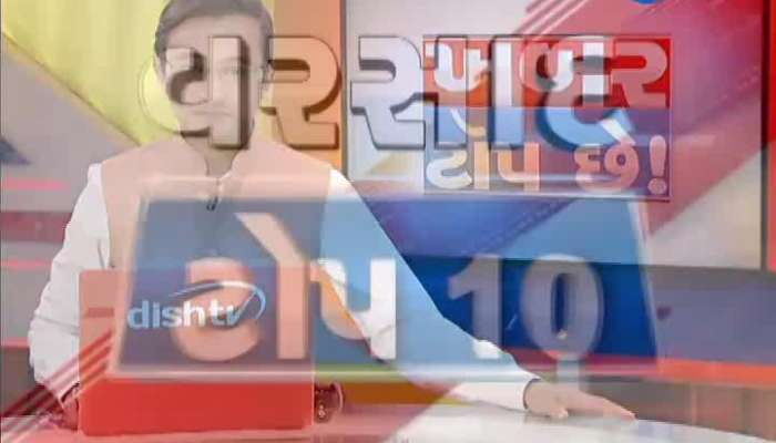 How many rains in Gujarat? Watch TOP 10 news