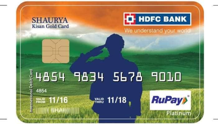 HDFC બેંકે લોન્ચ કરી કિસાન ક્રેડિટ કાર્ડ જેવી સુવિધા, ઉપયોગી સાબિત થશે આ કાર્ડ