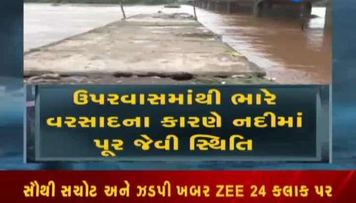 Purna River Overflows In Navsari After Heavy Rain