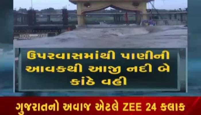 Aji River Overflows In Rajkot After Heavy Rain